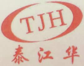 本公司成立于2003,专业销...