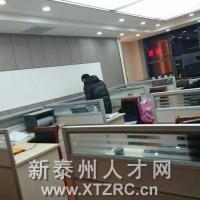 江苏宏宇土地房地产评估测绘造价咨询公司