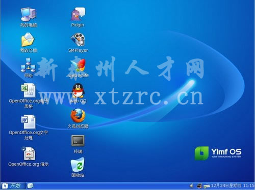 雨林木风推操作系统叫板微软 被指山寨版xp